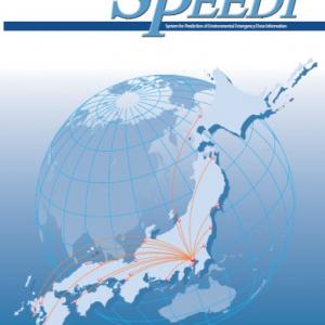 【放射能影響予測】SPEEDIがちっともスピーディじゃない上に国民はスルーしてIAEAにだけスピーディに予測情報が報告されてた事について