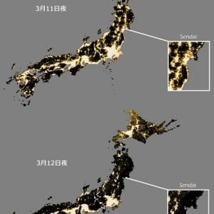 震災後日本はこれだけ暗くなったとわかる衛星写真 震災後東北地方は真っ暗