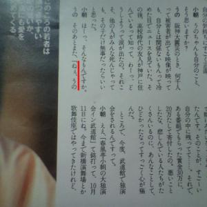 「神田うのが阪神大震災のとき死者の数を賭けていた」というデマ 本人は全否定するが実は本当だった?