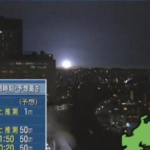 昨晩の強い余震と同時に発生した謎の発光? ライブカメラにうつったその青い光とは