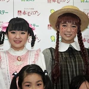 笑いあり!涙あり!感動あり! 2万人の鼓動 TOURS ミュージカル『赤毛のアン』観覧レポート