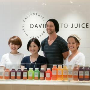 ニンジン100%なのに甘くて飲みやすい 日本初上陸のDAVID OTTO JUICE が京都BALに登場