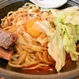 辛いが旨い!町田を代表する混ぜ麺『狼煙』を食べてみた @『辛麺 真空』東京都町田市