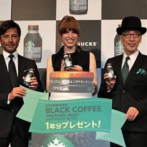 【動画アリ】今までなかったのが不思議なくらい! 『スターバックスプレミアムボトル缶』が発売開始