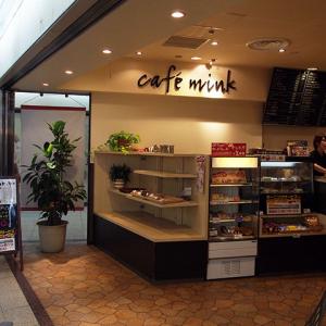 【ノマ度チェック】梅田地下街で急いで電源取りたい時に! お財布にもやさしい『カフェミンク』