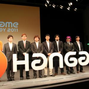 ハンゲーム『Smart day 2011』開催! この日からハンゲーは変わる宣言