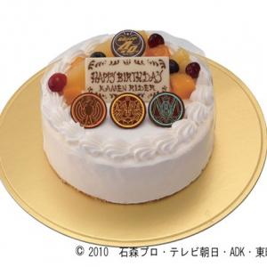 仮面ライダーオーズ鴻上会長のケーキが登場「仮面ライダー40周年おめでとう!」