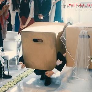 スネーク一族の結婚式が挙行!? 『メタルギアソリッド』最新作のCMはダンボール愛あふれる映像に