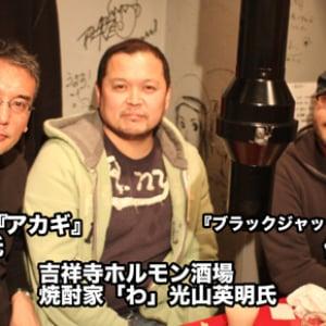 『カイジ』『ブラよろ』『毎日かあさん』人気マンガ家らが焼肉店と福島県でチャリティーイベント! 話をきいてみた