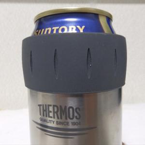 缶ビール派に最高のアイテム!『THERMOS 保冷缶ホルダー』が凄い!!