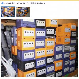 ゲームキューブ100台が1万500円でヤフオクに出品! まるで積み木のようだ