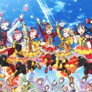 大ヒット劇場版『ラブライブ!The School Idol Movie』のBlu-rayが12月15日発売决定! 次回ライブ最速先行抽選申込券ほかプレミアムな特典満載の特装限定版も!