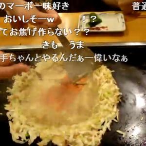 もんじゃ焼きを美味しく焼くプロのテクニック