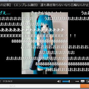 「後の天馬博士か…」 表情もあり腕や指も動く等身大初音ミクを作った動画