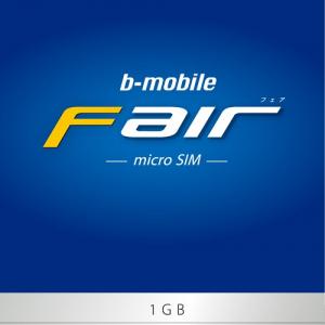 『iPad2』発売に合わせ日本通信がデータ通信microSIM『b-mobile Fair』とモバイルWi-Fiルーター発売へ