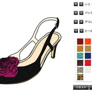 世界でひとつだけの靴をネット上でデザインできる『Shoes of Prey』が京都マルイに登場