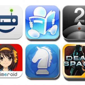 【アプリ】iPad2発売記念! iPadお勧めアプリを紹介しちゃうよ