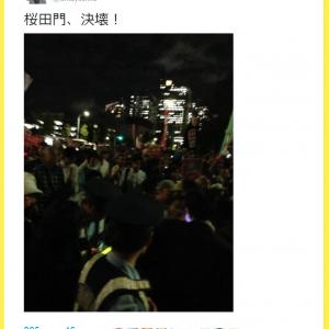 「桜田門、決壊!」 民主党・有田芳生参議院議員のツイートに不謹慎だと批難殺到