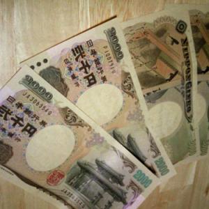 最近あなたは2,000円札を見かけましたか? 1000人アンケート結果
