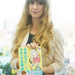 """""""北欧女子""""漫画家オーサ・イェークストロムさんインタビュー 「ストーリーが面白ければ日本人は外国人のものも読んでくれる」 [オタ女]"""