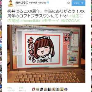 アキバの女王・桃井はるこさんが3年ぶりに『Twitter』を再開! ニューアルバムのリリース&コンサートも
