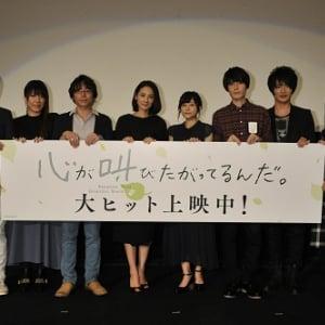 声優初挑戦の吉田羊「声優はとても尊いお仕事だと思います」 『ここさけ』初日舞台挨拶
