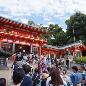 シルバーウィーク3日目に京都の観光地を散策して混み具合をみてみた