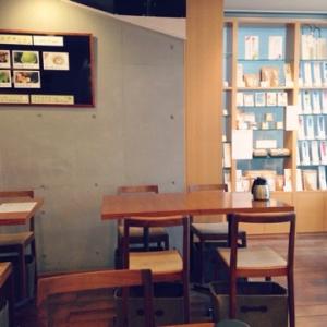 この秋食べたい!ここでしか味わえない『和風モンブラン』を日本茶カフェで…