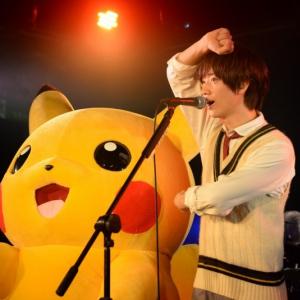 ピカチュウが応援にサプライズ登場! 佐香智久の初海外ライブに台湾ファンが熱狂[オタ女]