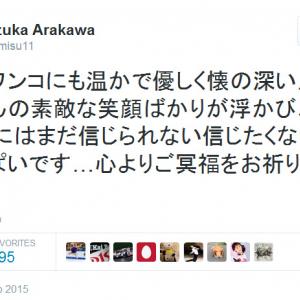 「届けたかった想いがまだたくさんあり、末尾の星に込めたものでしたが」 荒川静香さんが川島なお美さんへの追悼ツイートを削除