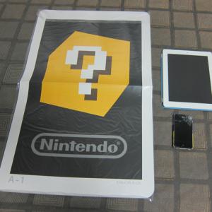 ニンテンドー3DS用の巨大ARカードが任天堂から届いたよ! 部屋狭い人涙目