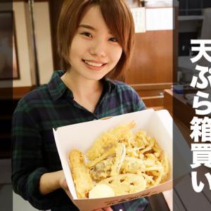 【おいしい裏ワザ】丸亀製麺お持ち帰り「天ぷら箱買い」は店内で食べるよりめちゃオトク