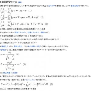 力作なWikipedia大全集! 『笑っていいとも』も『AKB48』更にはアダルトゲームまで