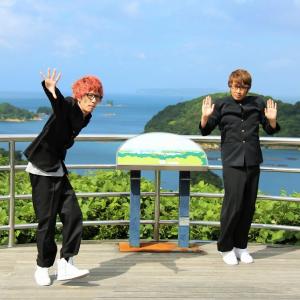 エグスプロージョンと佐世保市・九十九島に行ってきた 初の地理ネタ動画が公開中