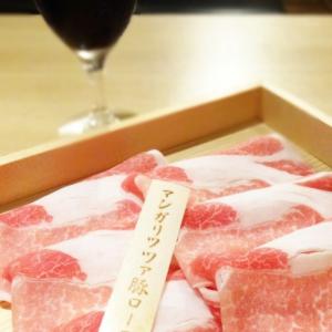 お鍋にワイン?! <しゃぶしゃぶ温野菜>の大人リッチなだしで食べる国宝豚のお味は?