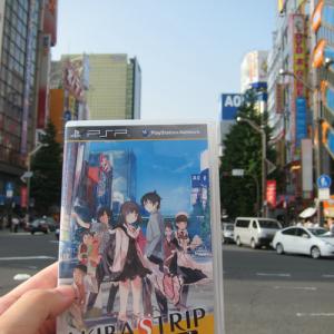 【アキバックス】PSPゲーム『AKIBA'S TRIP』実際の場所と比較してきた! 実物にどれだけ似ているか?(前編)