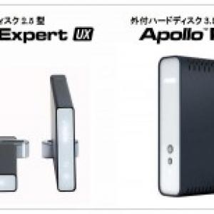 シンプル&スマートがうれしいポータブルHDD『Apollo Expert UX』など発売へ