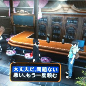 【アキバックス】PSPゲーム『AKIBA'S TRIP』実際の場所と比較してきた! 駅前は工事中?(後編)