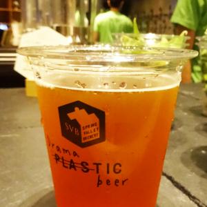 とれたてホップのビールは格別! スプリングバレーブルワリー『フレッシュホップフェスト2015』を開催 行ってみた