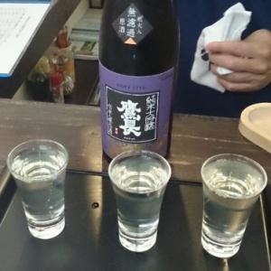 いにしえの町家でお洒落に味わう奈良酒120種! 『なら泉勇斎』