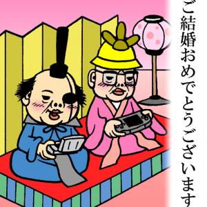 【業界個人ニュース】D3パブリッシャーのO氏がアイドルゲームにハマりつつ結婚へ