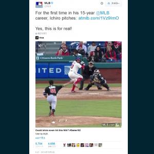 「俺よりも球が速い」 イチロー選手のメジャー初登板で上原浩治選手がツイート