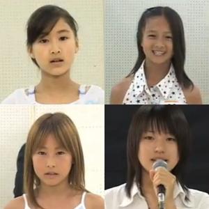 あの人気アイドルたちの小学生当時の映像が初々しくて可愛すぎる!