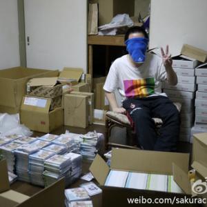 AKB48ファンが1人で投票権付きCDを5500枚約885万円分を購入 しかし全てはウソだった?