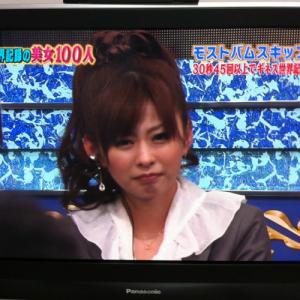 上原美優にボカシをかけて放送した日テレが今日の放送ではそのまま放送!