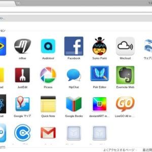 「Google Chrome OSだけで仕事できる?」最新版を古いノートPCで動かしてみる