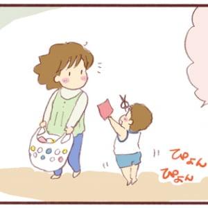 週末連載漫画「うらららら!」~丸く切って~