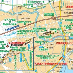 津波の範囲や避難所も掲載 『東日本大震災 復興支援地図』を昭文社とDNPが共同製作