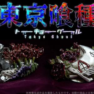 『東京喰種トーキョーグール』の世界観を繊細に表現! 金木・月山のマスクブローチが受注生産限定で登場[オタ女]