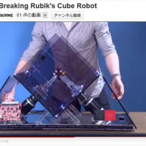 ルービックキューブロボだよ! 瞬時にキューブを完成させてしまう凄いやつだよ